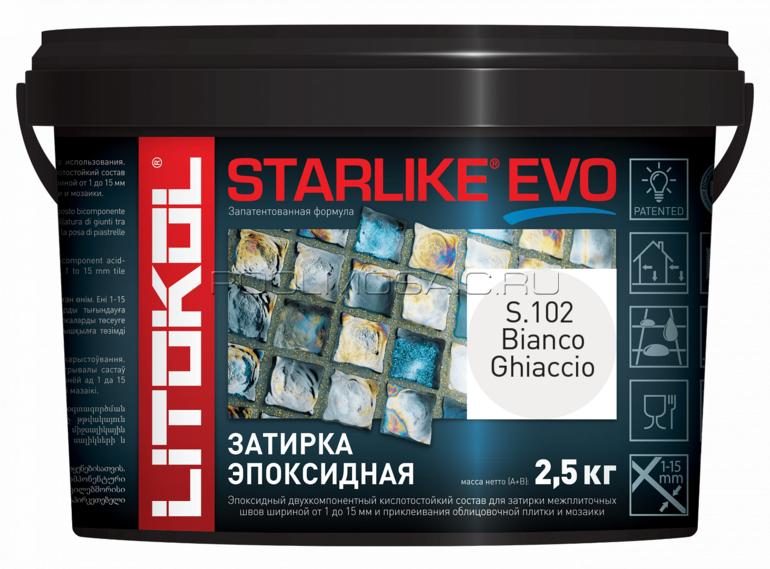 Эпоксидная затирка STARLIKE EVO S.102 Bianco Ghiaccio 2,5 кг.