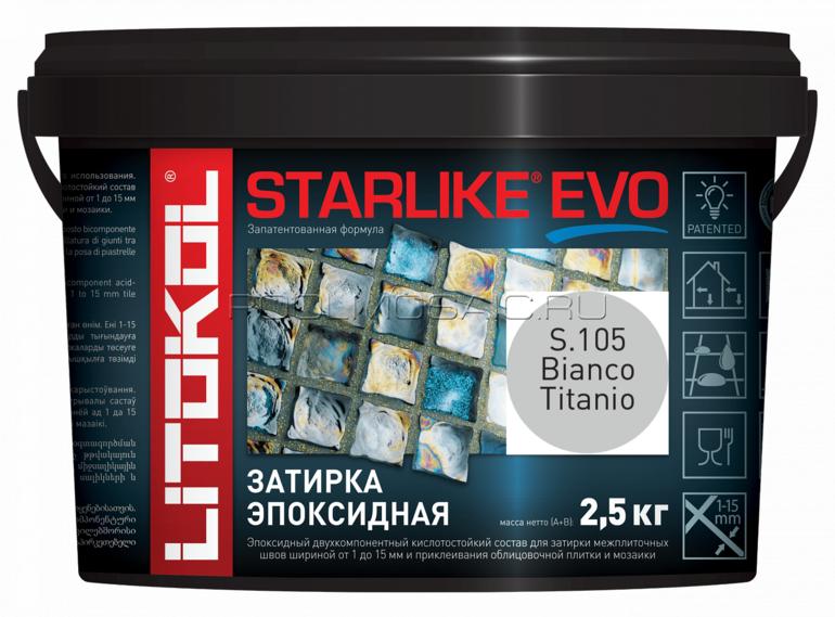 Эпоксидная затирка STARLIKE EVO S.105 Bianco Titanio 2,5 кг.
