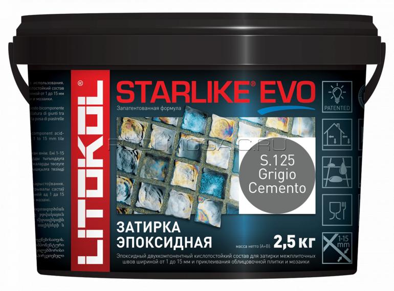 Эпоксидная затирка STARLIKE EVO S.125 Grigio Cemento 2,5 кг.