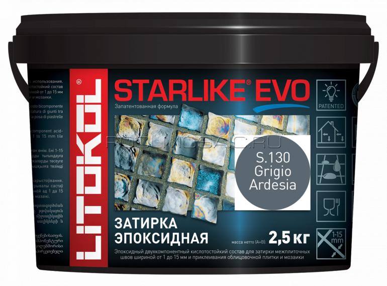 Эпоксидная затирка STARLIKE EVO S.130 Grigio Ardesia 2,5 кг