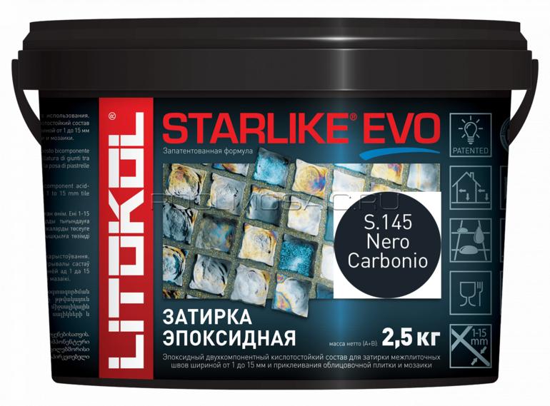 Эпоксидная затирка STARLIKE EVO S.145 Nero Carbonio 2,5 кг.