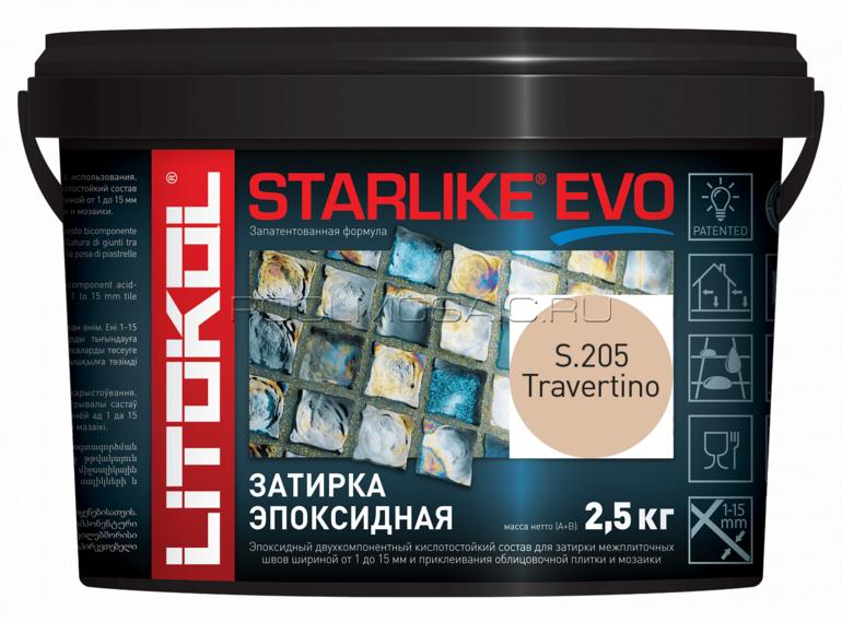 Эпоксидная затирка STARLIKE EVO S.205 Travertino 2,5 кг.