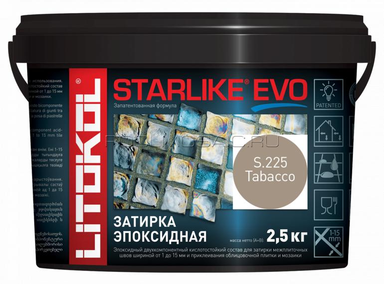 Эпоксидная затирка STARLIKE EVO S.225 Tabacco 2,5 кг.