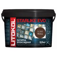 Эпоксидная затирка STARLIKE EVO S.240 Moka 2,5 кг.