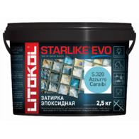 Эпоксидная затирка STARLIKE EVO S.320 Azzurro Caraibi 2,5 кг.