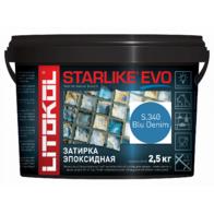 Эпоксидная затирка STARLIKE EVO S.340 Blu Denim 2,5 кг.