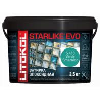 Эпоксидная затирка STARLIKE EVO S.410 Verde Smeraldo 2,5 кг.