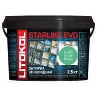 Эпоксидная затирка STARLIKE EVO S.420 Verde Prato 2,5 кг.