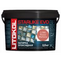 Эпоксидная затирка STARLIKE EVO S.580 Rosso Mattone 2,5 кг.