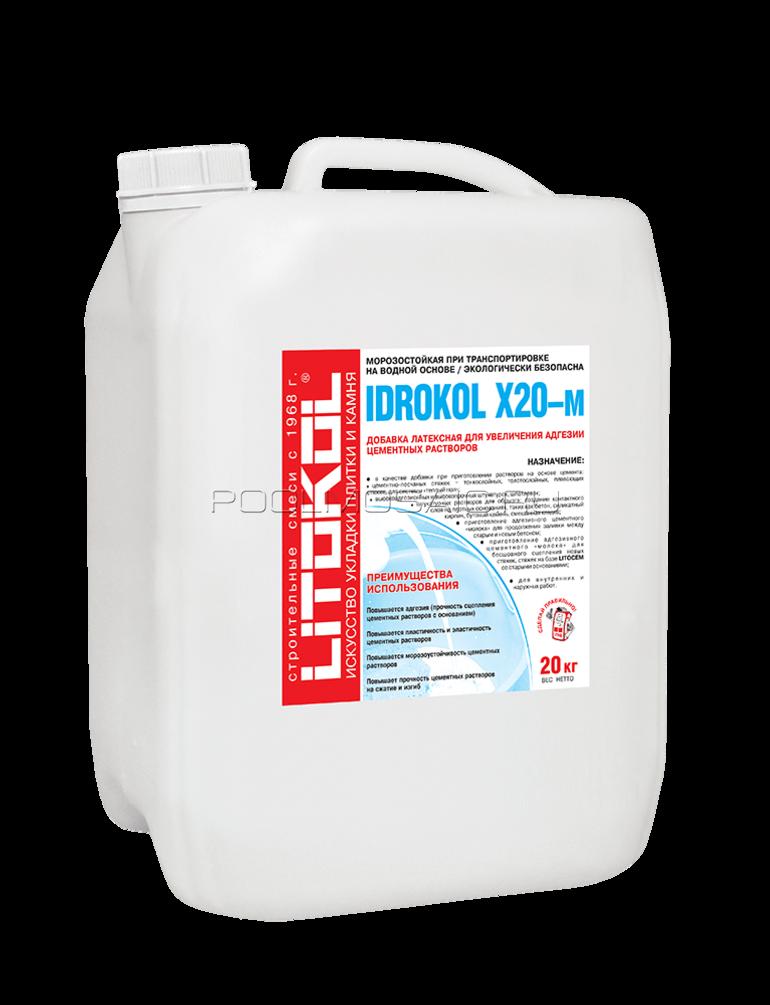 Латексная добавка IDROKOL X20–м 20 кг.