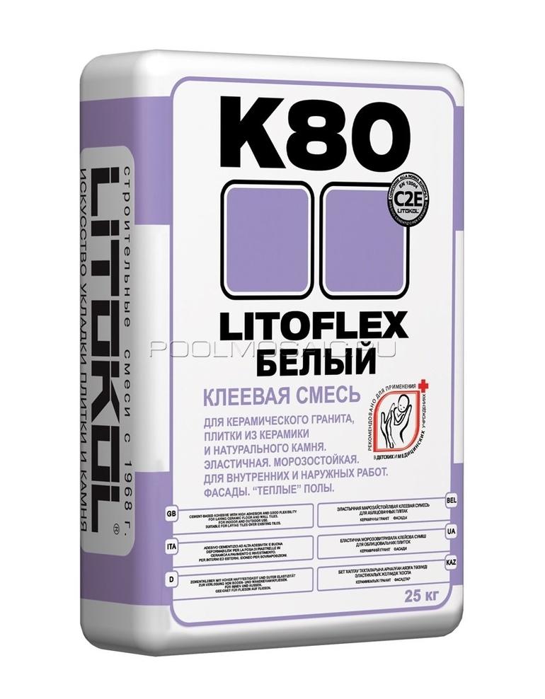 Клей LITOKOL LITOFLEX К80 БЕЛЫЙ