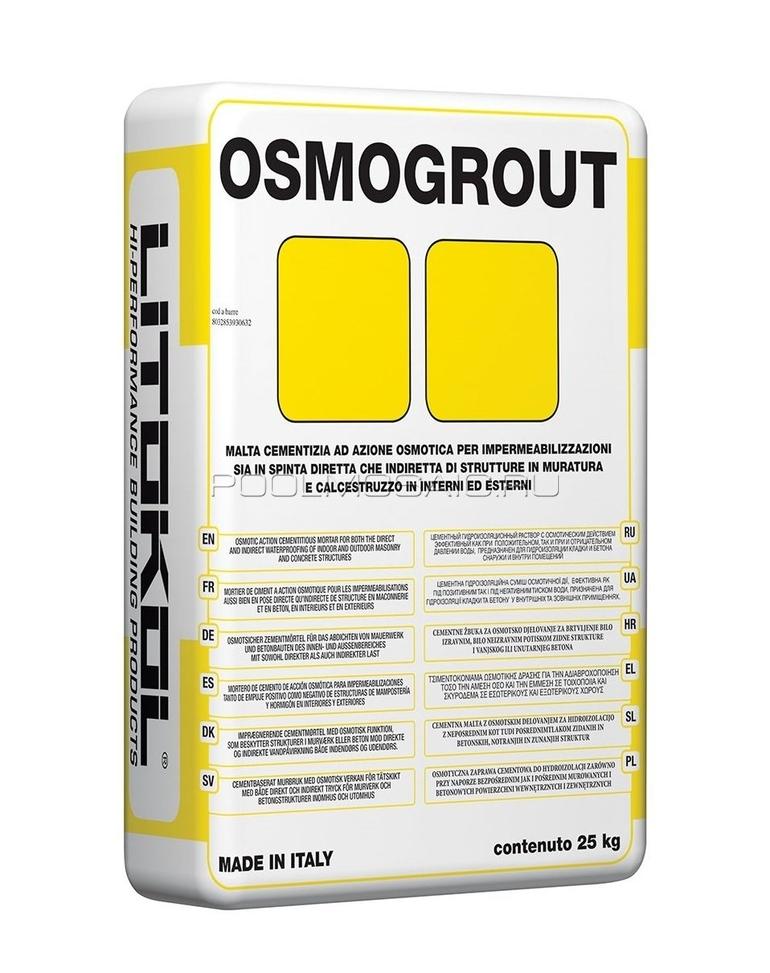 Гидроизоляция OSMOGROUT